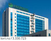 Купить «Москва. Современное здание», эксклюзивное фото № 3330723, снято 9 марта 2012 г. (c) Зобков Георгий / Фотобанк Лори