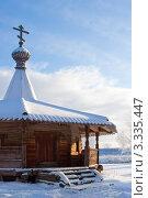 Купить «Зимний пейзаж, Часовня, ХVII в.», фото № 3335447, снято 24 января 2007 г. (c) ElenArt / Фотобанк Лори