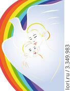 Плакат ко Дню защиты детей. Стоковая иллюстрация, иллюстратор Валентина Шибеко / Фотобанк Лори