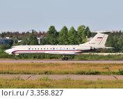 Купить «Ту-134 на пробеге, реверс», эксклюзивное фото № 3358827, снято 5 августа 2011 г. (c) Alexei Tavix / Фотобанк Лори