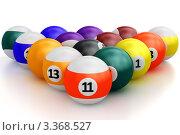Цветные бильярдные шары на белом фоне. Стоковая иллюстрация, иллюстратор Jalin / Фотобанк Лори