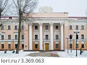 Купить «Здание КГБ», фото № 3369063, снято 5 марта 2012 г. (c) Parmenov Pavel / Фотобанк Лори