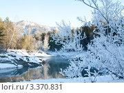 Голубые озёра в январе. Стоковое фото, фотограф Нуйкин Всеволод / Фотобанк Лори