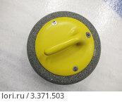 Купить «Камень для керлинга на льду», фото № 3371503, снято 11 февраля 2012 г. (c) Максим Судаков / Фотобанк Лори