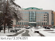 Здание Сберегательного банка России, Тюмень (2012 год). Редакционное фото, фотограф Снигирев Сергей / Фотобанк Лори