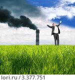 Химическая индустрия опасна для человечества. Стоковое фото, фотограф Сергей Гавриличев / Фотобанк Лори