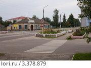Купить «Центральная улица, Злынка», фото № 3378879, снято 19 июля 2011 г. (c) Вячеслав Потапов / Фотобанк Лори