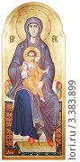 Купить «Икона Божией Матери Марии и Иисуса Христа», фото № 3383899, снято 29 февраля 2012 г. (c) Дмитрий Калиновский / Фотобанк Лори