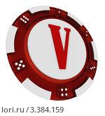 Буква V на красной фишке казино, белый фон. Стоковая иллюстрация, иллюстратор Jalin / Фотобанк Лори