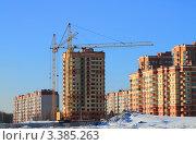 Купить «Многоэтажное строительство», фото № 3385263, снято 5 февраля 2012 г. (c) Вадим Хомяков / Фотобанк Лори