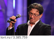 Купить «Григорий Лепс», эксклюзивное фото № 3385759, снято 28 февраля 2012 г. (c) Free Wind / Фотобанк Лори