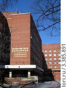 Купить «Покровская больница. Санкт-Петербург», фото № 3385891, снято 21 марта 2012 г. (c) Юлия Селезнева / Фотобанк Лори