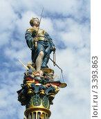 Купить «Статуя Фемиды - богини правосудия в историческом центре Берна, Швейцария», фото № 3393863, снято 26 июля 2008 г. (c) Светлана Кудрина / Фотобанк Лори