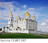 Купить «Успенский собор во Владимире», фото № 3401167, снято 25 августа 2010 г. (c) Яков Филимонов / Фотобанк Лори