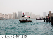 Купить «Речной трамвай в проливе (Дубай)», фото № 3401215, снято 21 марта 2012 г. (c) Валерий Шилов / Фотобанк Лори