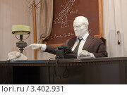 Купить «Интерьер кабинета - комнаты отдыха С.П. Королева на предприятии ОКБ-1», фото № 3402931, снято 18 марта 2012 г. (c) Михаил Рыбачек / Фотобанк Лори