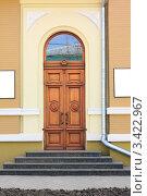Входная парадная дверь. Стоковое фото, фотограф Павел Воробьёв / Фотобанк Лори