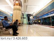 "Купить «Станция метрополитена ""Баньяс"" (Дубай, ОАЭ)», фото № 3426603, снято 25 марта 2012 г. (c) Валерий Шилов / Фотобанк Лори"