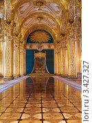 Андреевский зал. Большой Кремлевский Дворец. (2011 год). Редакционное фото, фотограф Луговой Даниил / Фотобанк Лори
