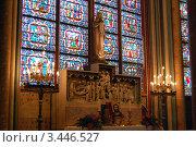 Купить «Интерьер храма Notre-Dame de Paris», фото № 3446527, снято 28 мая 2009 г. (c) Анна Мартынова / Фотобанк Лори