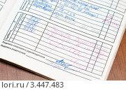 Купить «Страница школьного дневника с двойкой и с вызовом родителей в школу», эксклюзивное фото № 3447483, снято 12 апреля 2012 г. (c) Игорь Низов / Фотобанк Лори