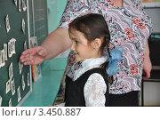 Купить «Первоклассница сельской школы у школьной доски во время урока», фото № 3450887, снято 16 марта 2012 г. (c) Глухов Андрей / Фотобанк Лори