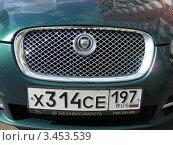 """Купить «Автомобиль """"Jaguar"""", фрагмент. Москва», эксклюзивное фото № 3453539, снято 17 апреля 2012 г. (c) lana1501 / Фотобанк Лори"""