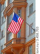 Купить «Флаг США на фоне фасада американского посольства в Москве», эксклюзивное фото № 3458703, снято 21 апреля 2012 г. (c) Сергей Соболев / Фотобанк Лори