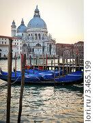 Купить «Гондолы и базилика Санта-Мария делла Салюте вечером. Венеция, Италия», фото № 3465199, снято 22 марта 2019 г. (c) Дмитрий Наумов / Фотобанк Лори