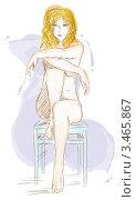Купить «Девушка на стуле», иллюстрация № 3465867 (c) Даша Богословская / Фотобанк Лори