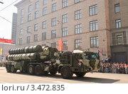 Купить «Пусковая установка зенитно-ракетного комплекса С-400 на Тверской улице в Москве», эксклюзивное фото № 3472835, снято 9 мая 2010 г. (c) Алёшина Оксана / Фотобанк Лори