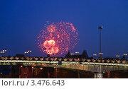 Праздничный салют над Патриаршим мостом (2011 год). Редакционное фото, фотограф Алёшина Оксана / Фотобанк Лори