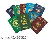 Купить «Иностранные паспорта на белом фоне», фото № 3480323, снято 18 июля 2018 г. (c) FotograFF / Фотобанк Лори