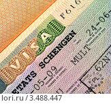 Купить «Мульти-виза в страну-участницу Шенгенского соглашения», фото № 3488447, снято 4 мая 2012 г. (c) Анна Мартынова / Фотобанк Лори