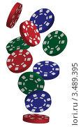 Покерные фишки на белом фоне. Стоковая иллюстрация, иллюстратор Jan Mikš / Фотобанк Лори