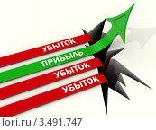Купить «Концепция прибыльного решения», иллюстрация № 3491747 (c) WalDeMarus / Фотобанк Лори