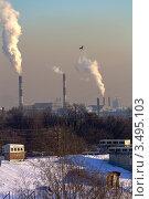 Вид на собор и дымящие трубы котельных. Стоковое фото, фотограф Владимир Арефьев / Фотобанк Лори