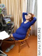 Купить «Беременная женщина в синем платье, отдыхает», фото № 3495843, снято 10 марта 2012 г. (c) Михаил Иванов / Фотобанк Лори