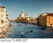 Большой канал и базилика Санта Мария делла Салюте, Венеция, Италия (2011 год). Стоковое фото, фотограф Iakov Kalinin / Фотобанк Лори