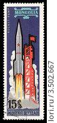 Купить «Запуск космического спутника. Старт ракеты с рампой. Почтовая марка», иллюстрация № 3502667 (c) Александр Щепин / Фотобанк Лори