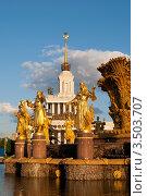"""Купить «Фонтан """"Дружба народов"""" на ВДНХ (ВВЦ)», фото № 3503707, снято 16 июня 2011 г. (c) Kateri / Фотобанк Лори"""