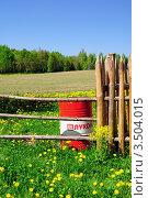 Сельский пейзаж (2012 год). Редакционное фото, фотограф Наталия Журова / Фотобанк Лори