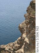 Купить «Скалистый берег Тарханкута», фото № 3504163, снято 1 мая 2012 г. (c) Робул Дмитрий / Фотобанк Лори