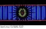 Купить «Неоновая вывеска», видеоролик № 3505727, снято 6 июня 2008 г. (c) Losevsky Pavel / Фотобанк Лори