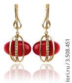 Купить «Золотые женские серьги с красными камнями на белом фоне», фото № 3508451, снято 17 августа 2008 г. (c) Elnur / Фотобанк Лори