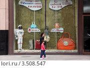 Витрина магазина в Пекине. Китай. 22 апреля 2012. Редакционное фото, фотограф Владимир Артев / Фотобанк Лори