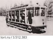 Купить «Старинный открытый трамвай», фото № 3512383, снято 21 августа 2018 г. (c) Владимир Белобаба / Фотобанк Лори