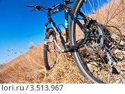 Горный велосипед стоит на склоне. Стоковое фото, фотограф Хромушин Тарас / Фотобанк Лори