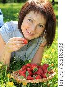 Купить «Красивая девушка с клубникой лежит на поляне», фото № 3518503, снято 16 мая 2012 г. (c) Надежда Глазова / Фотобанк Лори
