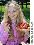 Купить «Красивая девушка с клубникой», фото № 3518599, снято 16 мая 2012 г. (c) Надежда Глазова / Фотобанк Лори